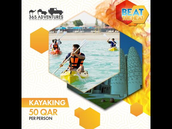 Water Sports With 365 Adventures at Katara Beach, biletino, 365 Adventures - Qatar