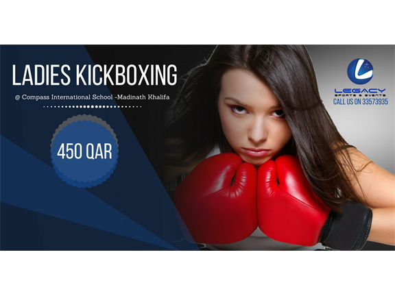 Women's Only Kickboxing , biletino, Legacy Sports and Events