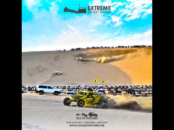 Extreme Desert Show 1.4: Get Schwifty!, biletino, 365 Adventures - Qatar