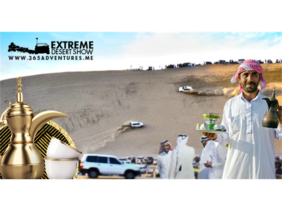 Extreme Desert Show - The Thob and the Karak, biletino, 365 Adventures - Qatar