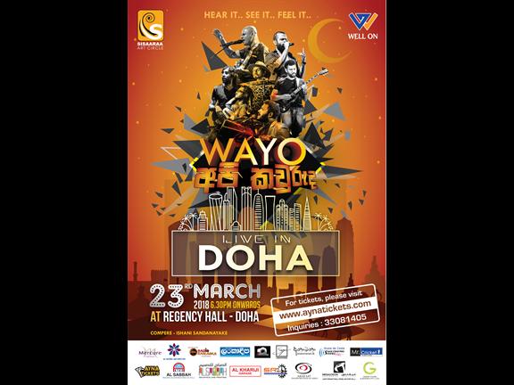 WAYO - Live in Doha, biletino, Sisaaraa Art Circle & Well On