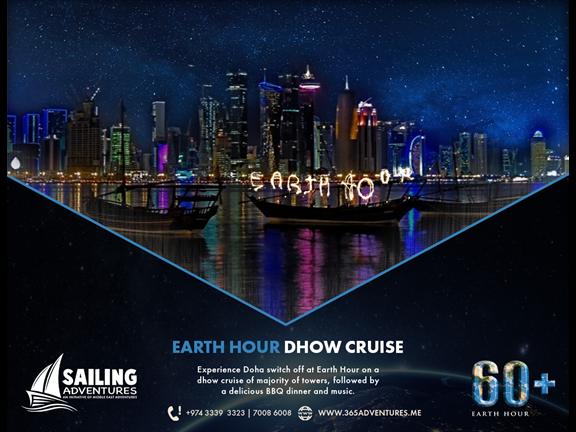 Earth Hour Dhow Cruise, biletino, 365 Adventures - Qatar
