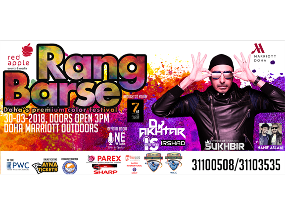 Rang Barse 2018 - Season 7, biletino, Red Apple Events & Media