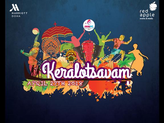 Keralotsavam 2018, biletino, Red Apple Events & Media