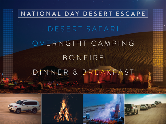 National Day Desert Escape, biletino, 365 Adventures - Qatar