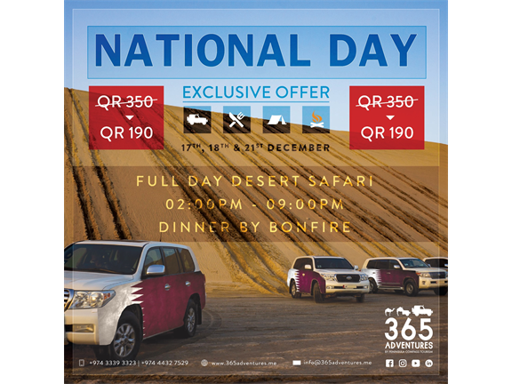 National Day Desert Escape (Full Day), biletino, 365 Adventures - Qatar