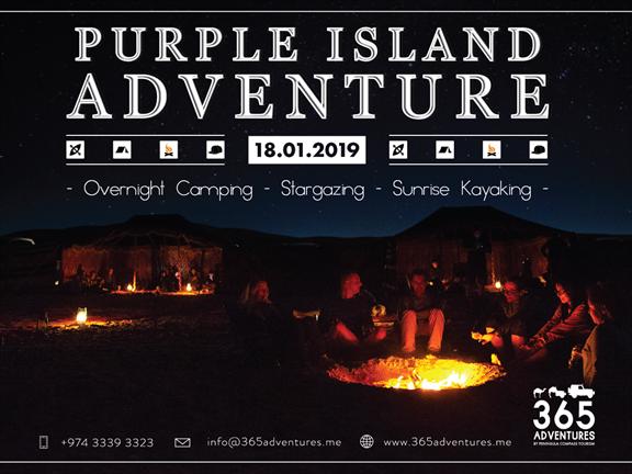Purple Island Adventure, biletino, 365 Adventures - Qatar
