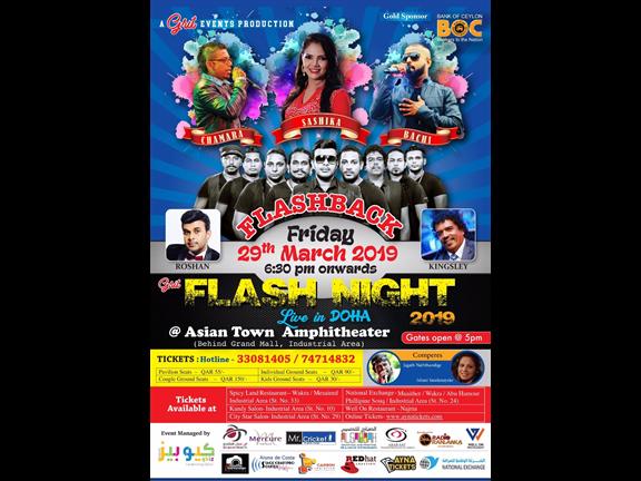 Grit Flash Night 2019 , biletino, Sisaaraa Art Circle & Well On