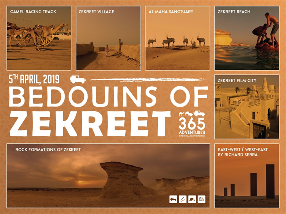 Bedouins of Zekreet, biletino, 365 Adventures - Qatar