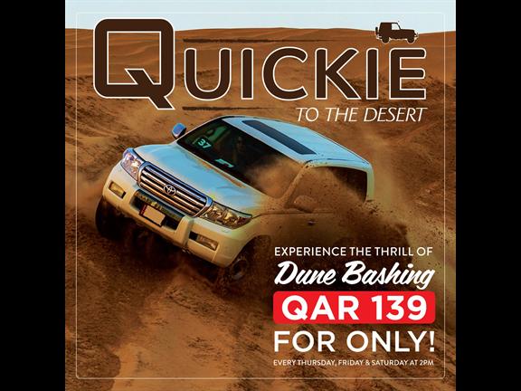 Quickie to the Desert, biletino, 365 Adventures - Qatar
