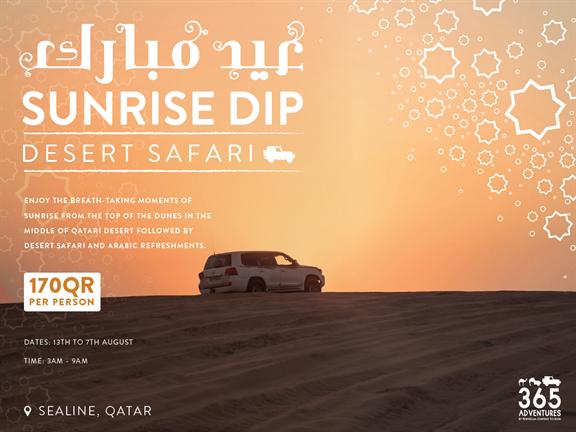 EID Special - Desert Safari & Sunrise Dip, biletino, 365 Adventures - Qatar