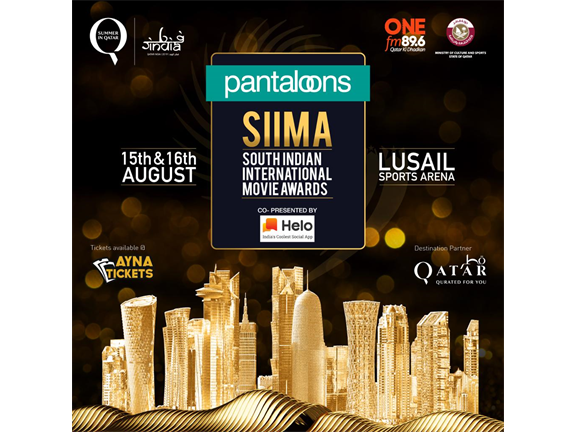 SIIMA - South Indian International Movie Awards - Malayalam & Tamil, biletino, ONE FM QATAR