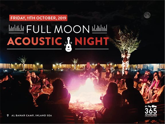 Full Moon Acoustic Night Adventure							 							, biletino, 365 Adventures - Qatar
