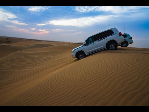 ICSEWEN19 - Social Activities, biletino, 365 Adventures - Qatar
