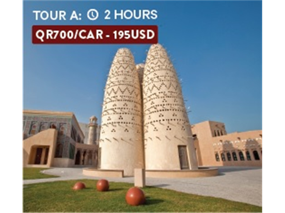 Sidra Tour Packages, biletino, 365 Adventures - Qatar
