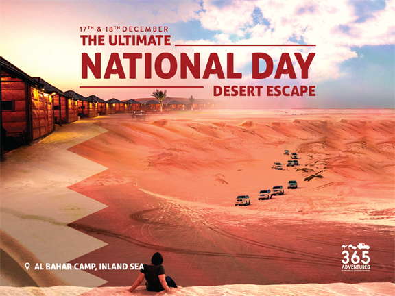 National Day Desert Escape, biletino, 365 Adventures - Qatar