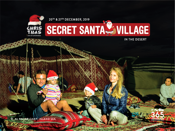Secret Santa Village in the Desert, biletino, 365 Adventures - Qatar