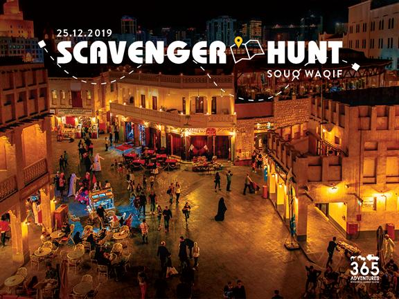 Souq Waqif Scavenger Hunt, biletino, 365 Adventures - Qatar