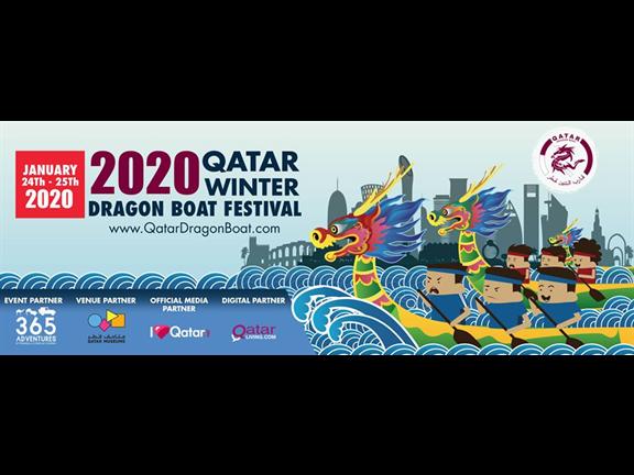2020 QATAR WINTER DRAGON BOAT FESTIVAL, biletino, 365 Adventures - Qatar