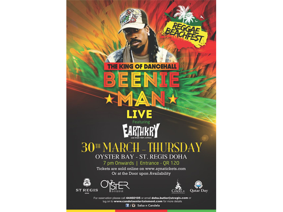 Beenie Man Live in Doha, biletino, Candela Entertainment